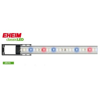 EHEIM classicLED plants 550mm - 635mm 7,7 watt